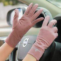 Alaysia - Outdoor Sun Protection Gloves