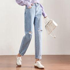 Nerine - Distressed Harem Jeans