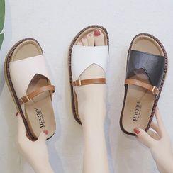 Weiya - Platform Flat Slide Sandals