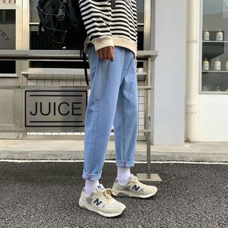 Ateso - Straight-Fit Jeans
