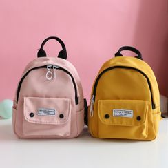 Bunny Hop - Lettering Lightweight Backpack