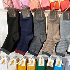 Yolunder - Contrast Trim Socks