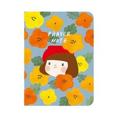Full House - Gracebell - Printed Notebook (Small)