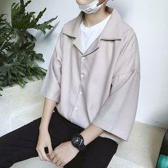 Acrius - 假两件七分袖衬衫