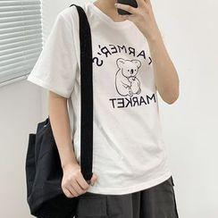 CaraMelody - Short-Sleeve Koala Printed T-Shirt / Plain Shorts