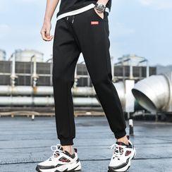 PEPP - Plain Sweatpants