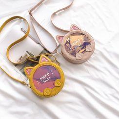 Trendy Spot - Kids Cat Crossbody Bag
