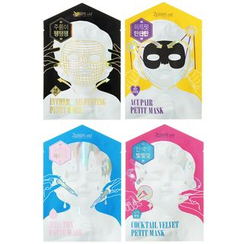 23 years old - Petit Mask 1pc (4 Types)