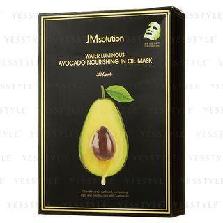 JMsolution - 牛油果精华保湿滋养精油面膜