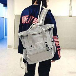 Beamie - Nylon Laptop Backpack
