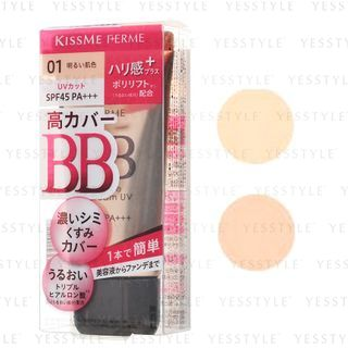 ISEHAN - Kiss Me Ferme Essence BB Cream UV SPF 45 PA+++ 30g - 2 Types