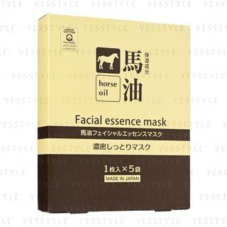 Cosme Station - Kumano Horse Oil Facial Essence Mask