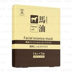 Cosme Station - Kumano Pferdeöl Gesichtsessenz Maske