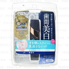 Sunstar - Ora2 Premium Cleansing Floss 40M
