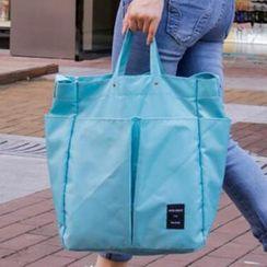 Evorest Bags - 纯色尼龙手提袋