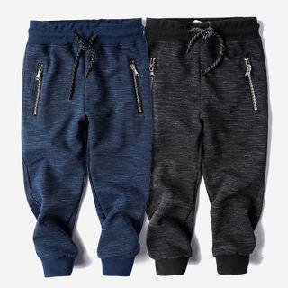 Happy Go Lucky - Kids Zip Sweatpants