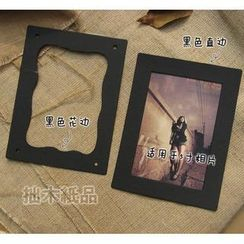 Paper House - Paper Photo Frame