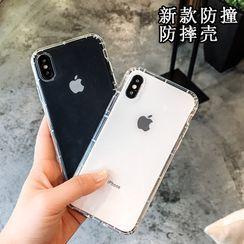 Arancia - Plain Phone Case - Apple / Oppo / Vivo / Huawei