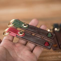 Carpaccio - DIY Package Leather Keychain