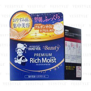 Rohto Mentholatum - Hand Veil Beauty Premium Rich Moist Hand Cream