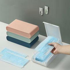 Lazy Corner - Plastic Surgical Mask Storage Box