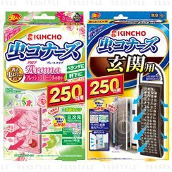 KINCHO - Mushikonazu Insect Repellent Plate Type 250 Days - 4 Types