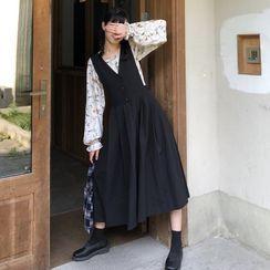 Vallepop - Vest Dress / Off Shoulder Chiffon Top
