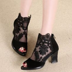 Danceon - Peep-toe Lace Panel Dance Pumps