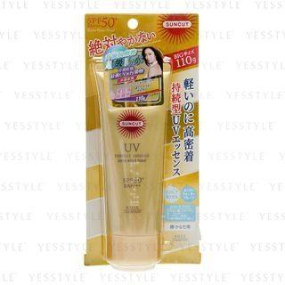 Kose - Suncut UV Perfect Essence Super Waterproof SPF 50+ PA++++