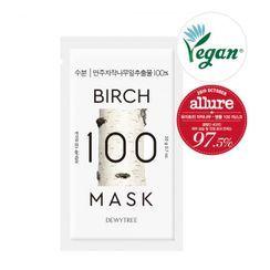 DEWYTREE - Birch 100 Mask