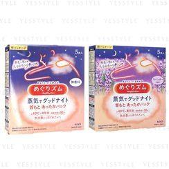 花王 - MegRhythm 蒸气温热安睡后颈贴 无香味