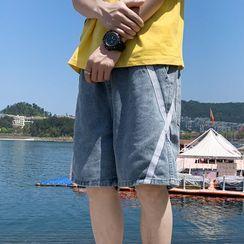 Lorencho - Wide-Leg Denim Shorts