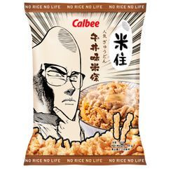 Calbee - [Limited] Rice Snacks Gyu Don Flavoured 55g