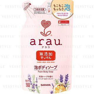 SARAYA - Arau Body Soap Foam Type Refill