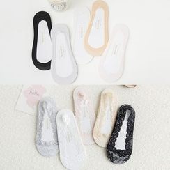 Starski - Set of 10: No-Show Socks