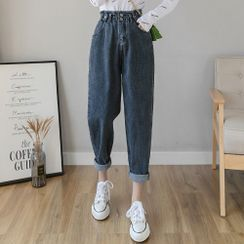 Maliske - 高腰九分錐形牛仔褲