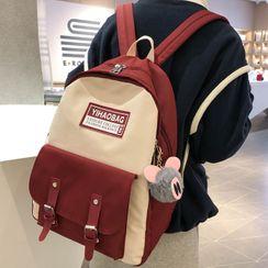 Novila - Two-Tone Nylon Backpack