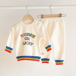 MOM Kiss - Kids Set: Lettering Pullover + Cropped Harem Pants