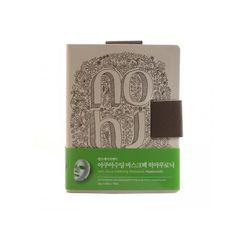 no:hj - Aqua Soothing Mask Pack Set Hyaluronic Acid 10pcs