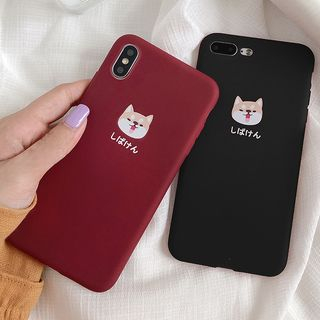 Mobby - Dog Print Mobile Case - iPhone XS Max / XS / XR / X / 8 / 8 Plus / 7 / 7 Plus / 6s / 6s Plus