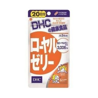 DHC Health & Supplement - Royal Jelly