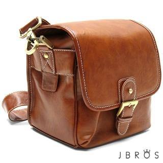 THE COVER - Faux-Leather Camera Bag