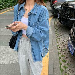 Whoosh - Long-Sleeve Denim Shirt / Tank Top / Sweatpants