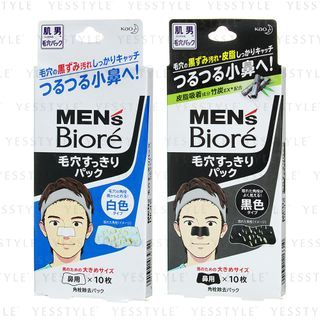 Kao - Men's Biore Pore Pack 10 pcs - 2 Types
