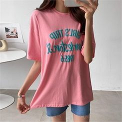 PIPPIN - Letter Emboss Cotton T-Shirt