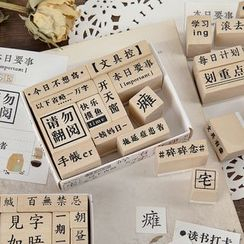 Monez - Chinese Characters Wooden Stamp Set (various designs)