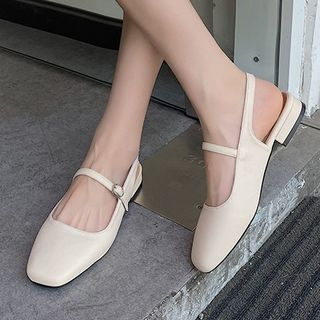 SouthBay Shoes - Slingback Block Heel Sandals