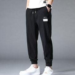 Sindel - Crop Harem Pants