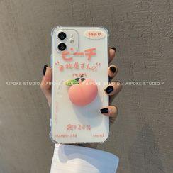 Huella - Squishy Peach Phone Case For iPhone SE / 7 / 7 Plus / 8 / 8 Plus / X / XS / XR / XS Max / 11 / 11 Pro / 12 Mini / 12 / 12 Pro / 12 Pro Max
