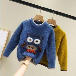 Pegasus - Kids Cartoon Sweater